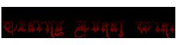 Czarny Lokaj Wiki-wordmark
