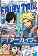 Monthly Fairy Tail, Volume 11