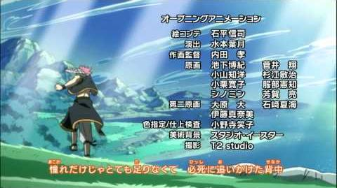 Fairy Tail Ending 9 TV Subs