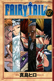 Fairy Tail Band 17