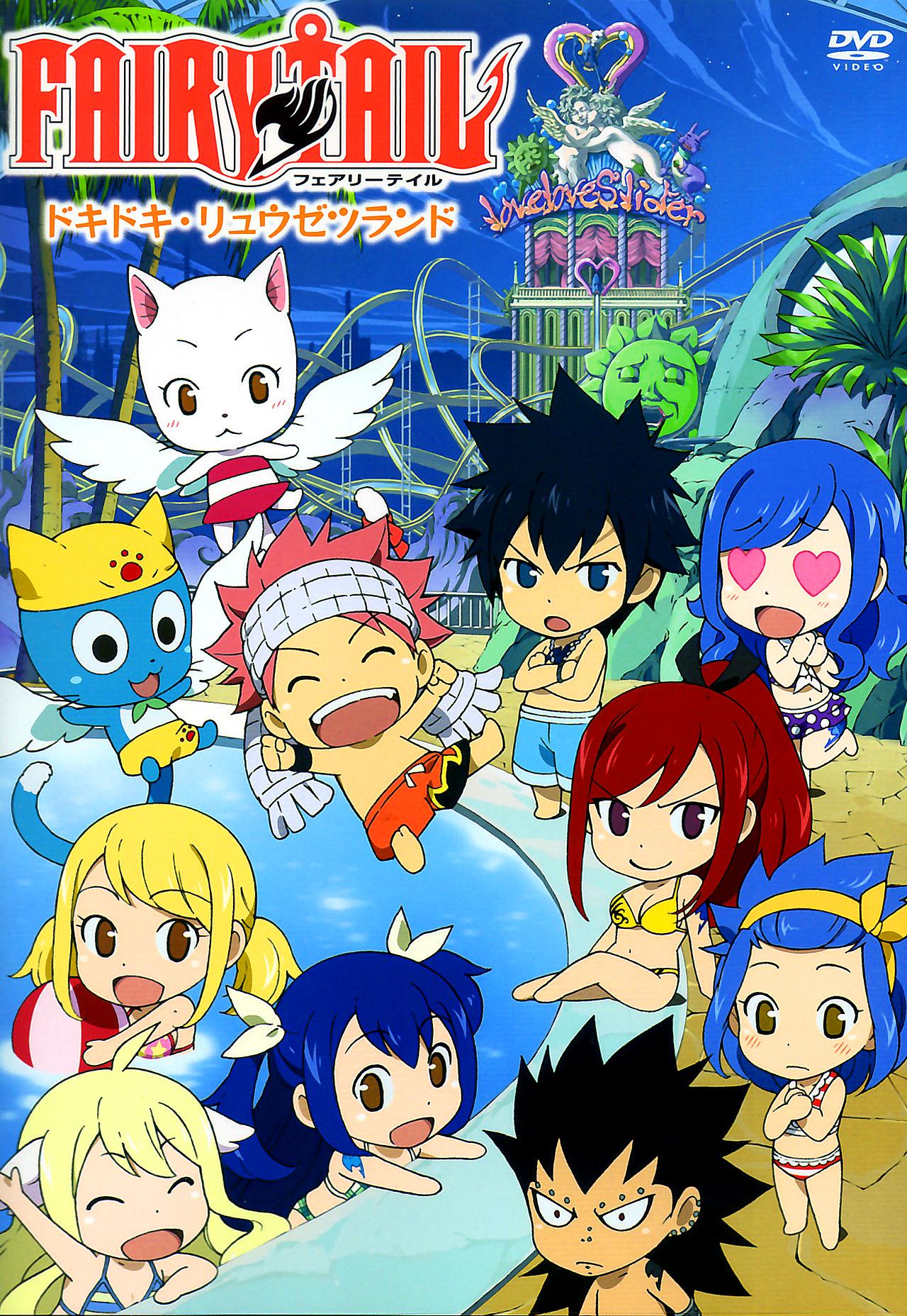 Episodes | Fairy Tail Wiki | FANDOM powered by Wikia