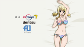 Lucy Ep201DVD