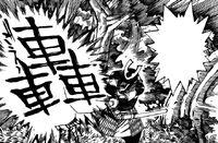 Yomazu's Go