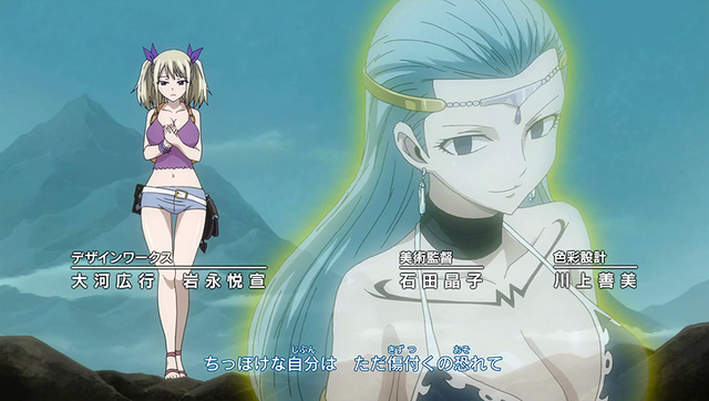 File:Lucy and Aquarius in Opening 19.png