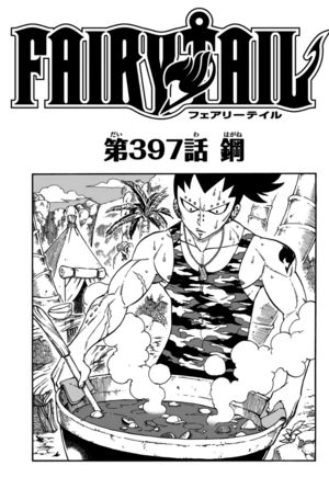 Cover 397