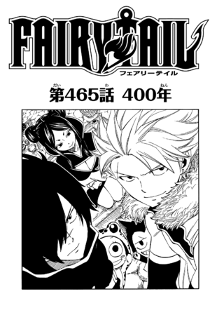 Cover 465