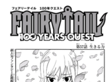 Fairy Tail: 100 Years Quest Chapter 57