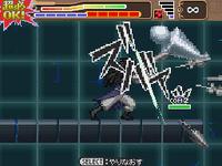 Fairy Tail Gekitotsu! Kardia Daiseidou (Gajeel Entrenamiento)