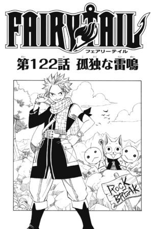 Cover 122