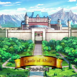 Castle of Altair