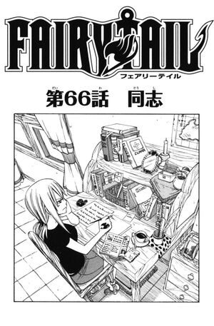 Cover 66