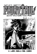 FT100 Cover 54