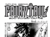 Fairy Tail: 100 Years Quest Chapter 54