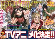 Cover 141