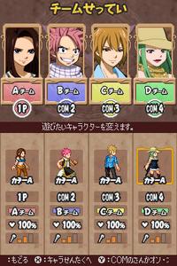 Fairy Tail Gekitotsu! Kardia Daiseidou (Pantalla Modo Versus)