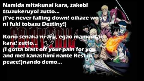 Fairy Tail Opening 16 full lyrics