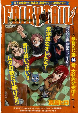 Cover 128