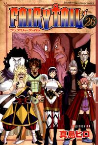 Volume 26 Cover