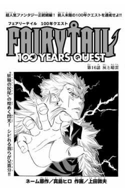 FT100 Cover 16