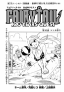 FT100 Cover 30