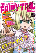 Monthly Fairy Tail, Volume 12