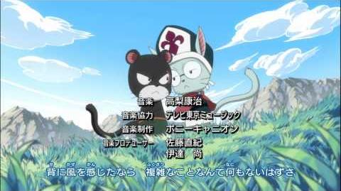 Fairy Tail Opening 11