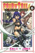 FT100 Volume 6