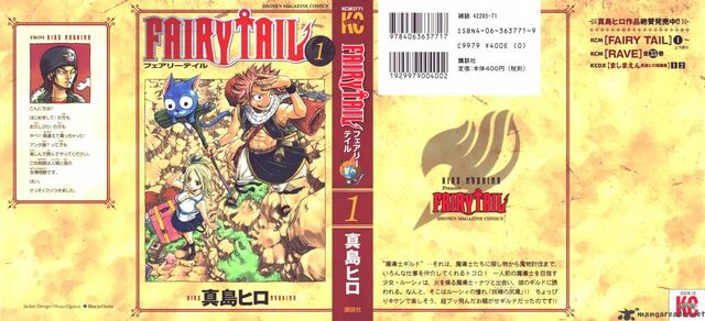 File:Fairy-tail-1766997.jpg