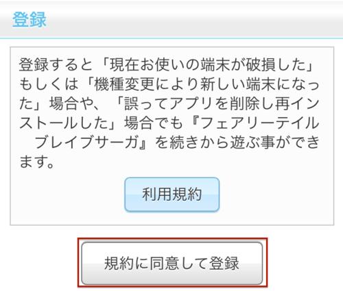 Account4