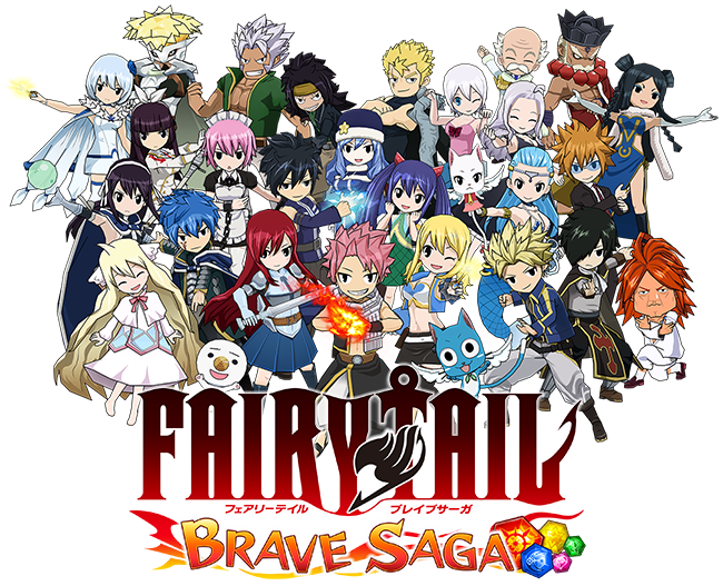 Fairy Tail Brave Saga Header
