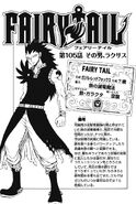 Cover 105