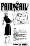 Cover 106