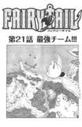 Cover 21