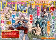 Cover 168