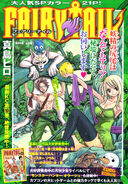 Cover 89
