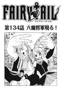 Cover 134
