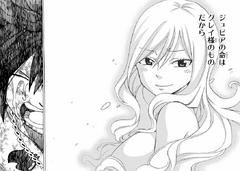 Gruvia | Fairy Tail Couples Wiki | FANDOM powered by Wikia