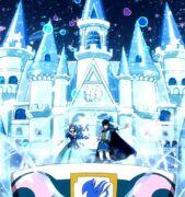 373785-562px ice castle super