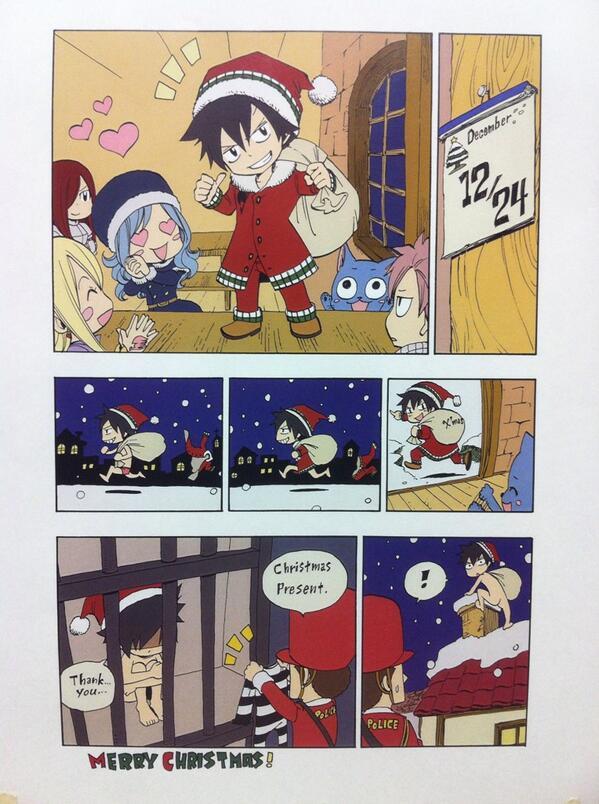 merry christmasjpg