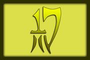 300px-Oración Seis Banner