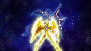 First Sagittarius armor