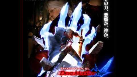 Devil May Cry 4 Lyrics The Time Has Come
