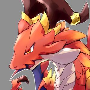 Ddraig Goch - Dragon Form