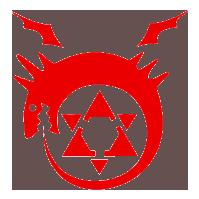 Faux Babylon Symbol