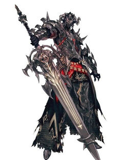 Tiamat Armor