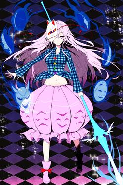 Hatsume appearance
