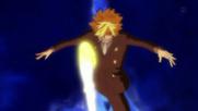 Faust lightning magic