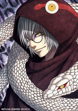 Dark Lord Cobra