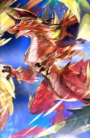 Ddraig Goch - Dragon Appearance