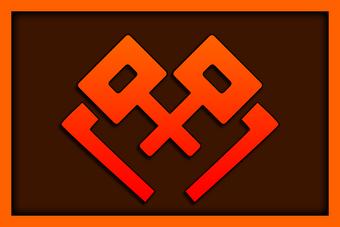 Tartarus Banner